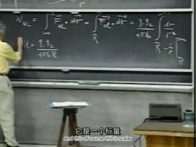 电和磁 - 静电势能和电势