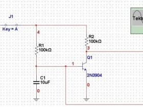 RC延时电路的计算与仿真