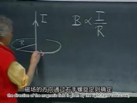 电和磁 – 毕奥萨伐尔定律
