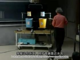 电和磁 - 简述开尔文起电机原理