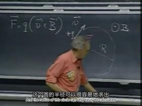 电和磁 – 磁场中运动的电荷