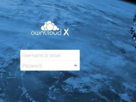 简单几步用Docker构建owncloud私有云盘